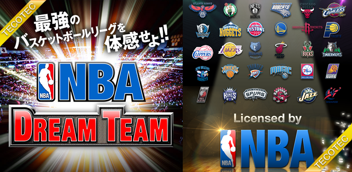 NBA DREAM TEAM